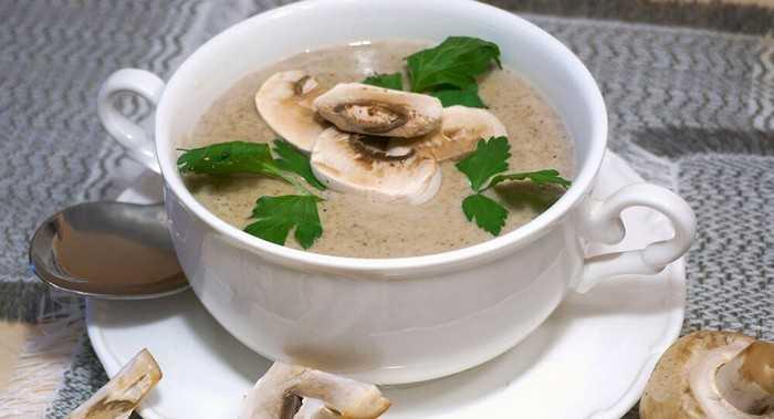 Французский крем-суп с шампиньонами