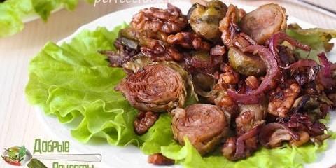 Брюссельская капуста — рецепт Как готовить брюссельскую капусту — YouTube