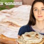 Домашние лепшки чапати пита Рецепт бездрожжевых лепшек — YouTube