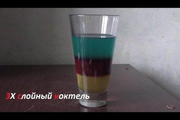 Фееричный многослойный безалкогольный коктейль
