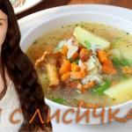 Грибной суп с лисичками Добрые вегетарианские рецепты — YouTube