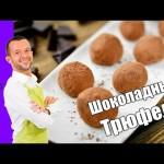 Легкие рецепты десертов для романтического ужина