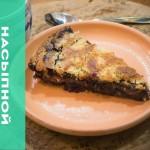 Насыпной ягодный пирог без яиц