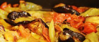 печеные овощи гриль