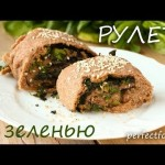Пирог с зеленью Готовим рулет с крапивой и шпинатом Видео-рецепт — YouTube