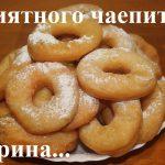 Пончики в мультиварке с хрустящей корочкой