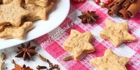 Постное рождественское печенье со специями