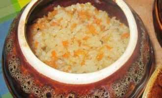 Рис с овощами в горшочке в духовке