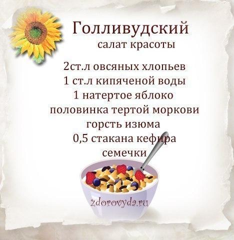 _salat3