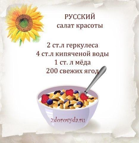_salat4