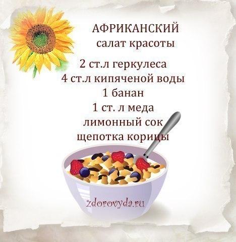 _salat5
