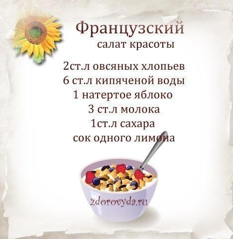 _salat6