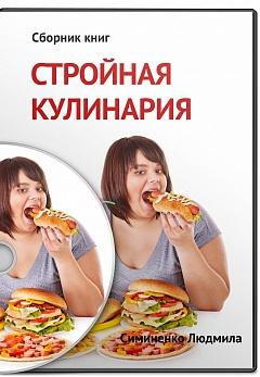 stroynaya