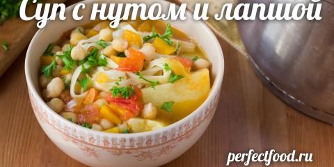 Суп из нута и овощей с лапшой Добрые вегетарианские рецепты — YouTube