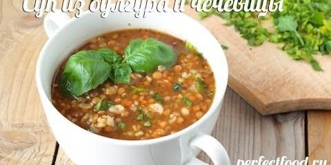 Турецкий суп из булгура и чечевицы  Добрые вегетарианские рецепты — YouTube