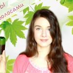 УХОД ЗА ВОЛОСАМИ Рецепт красоты – масло для волос