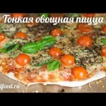 Вегетарианская тонкая пицца с овощами