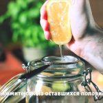 Витаминный коктейль для бодрого самочувствия