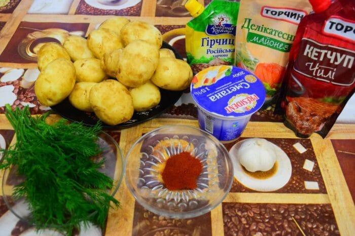 картофель с горчицей