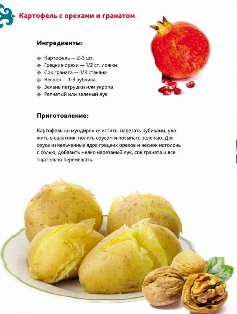 Постные блюда от батюшки Гермогена