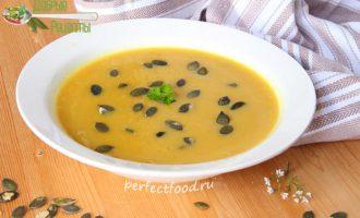 как приготовить суп пюре из тыквы