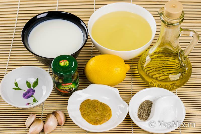 Домашний вегетарианский рецепт соуса для салата Цезарь