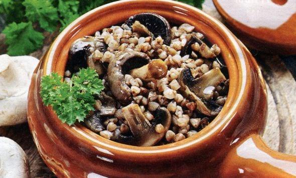 Гречка с грибами в горшочке