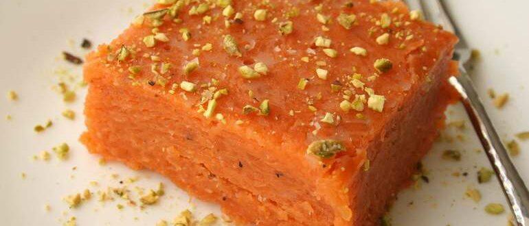 Морковная халва по индийски