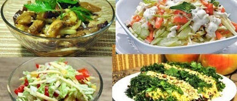 легкие салаты из овощей