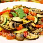 Запеченные овощи с грибами— легкое, диетическое блюдо