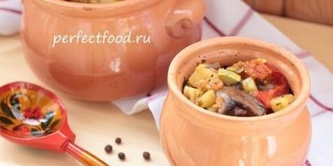 Запечнные овощи с грибами в горшочках — рецепт — YouTube